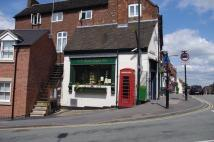 Shop to rent in Clock Shop TUTBURY