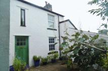 4 bed Detached property in Ruspidge - Near to...