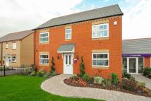 4 bed new home in Brettell Lane...
