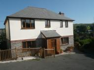 3 bedroom Detached property for sale in TRIPP HILL, St. Neot...