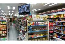 3 bed Commercial Property to rent in Hoe Street,  Walthamstow...