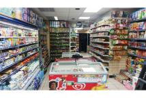 Commercial Property to rent in Kilburn High Road...