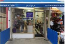 West Green Commercial Property for sale