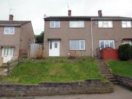 3 bedroom Detached home to rent in Almond Avenue, Risca,