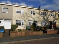 3 bedroom Terraced house to rent in Chepstow Close...