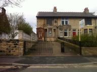 Terraced property in Bankhouse Road, Nelson