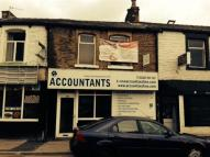 Commercial Property to rent in Colne Road, Burnley