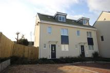 semi detached home in Charlton Park, Brentry...