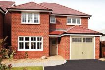 4 bedroom new home for sale in Recreation Road...