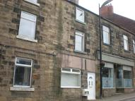 3 bedroom Terraced house for sale in Heol Maelor, Coedpoeth...