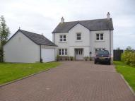 5 bed Detached Villa for sale in 3 Doris Place, Largs...