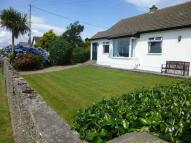 3 bedroom Bungalow for sale in Rahane, Machrie...