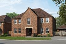 5 bed new house in Park Drive, Sprotbrough...