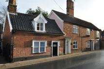 End of Terrace home in Chaucer Street, Bungay, ...