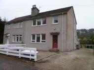 Fernieslack Cottage semi detached house to rent