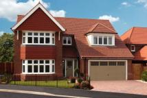 5 bed new property for sale in Meeting House Close...