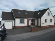 Detached Bungalow in Drumsallie, Hayrigg...