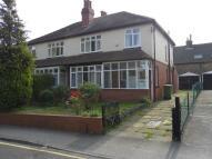 4 bedroom semi detached house in DENNISTEAD CRESCENT...