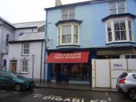 property for sale in Pendre, Cardigan, Ceredigion