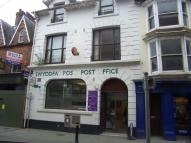 property for sale in 26 High Street/Chancery Lane, Cardigan, Ceredigion