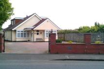 5 bedroom Detached property in Coombe Lane, Bristol BS9