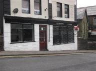 Commercial Property to rent in Dunraven Chambers...