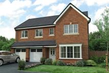 new property for sale in Low Lane Acklam...