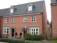 4 bedroom semi detached house in College Green Walk...
