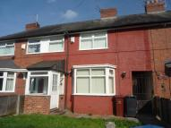 3 bed Terraced house to rent in CARRICK GARDENS...