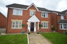 4 bed Detached home to rent in Hoveton Way, Ilford