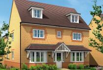 Eldon Way new house for sale