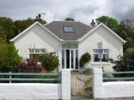 Detached Bungalow in Pirnmill, Isle Of Arran...