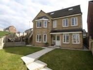 5 bed Detached home in Silverwood Road, Darton...