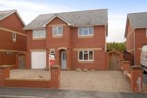 4 bedroom Detached home for sale in Boundary Terrace...