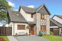 3 bed Detached property for sale in Lon Yr Afon...