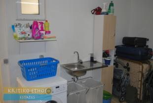 Bsmt laundry room