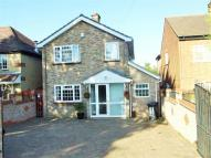 Detached property to rent in Box End Road, Kempston...