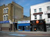 property for sale in 245 Mile End Road, London, E1 4BJ