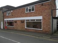 Shop to rent in Mansefield Close...