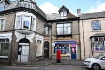 Terraced property for sale in 8 Park Road, Milnthorpe