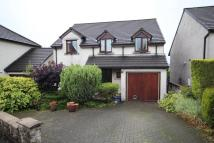 4 bedroom Detached house for sale in 6 Hill Top, Milnthorpe