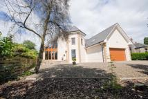 Detached house for sale in 25 Glamis Drive...