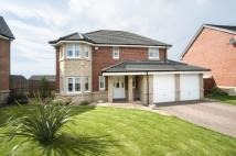 5 bedroom Detached house for sale in 64 Greenoakhill Crescent...