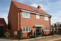 4 bedroom new property in The Cam @ Moreton Vale...