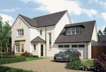 5 bed new house in Dreghorn Loan, Edinburgh...