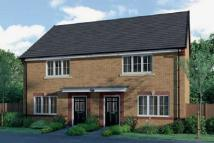2 bed new home in Bogs Lane, Harrogate, HG1