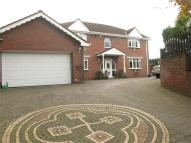 4 bed Detached property in off Elleray Rd...