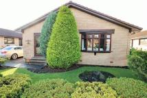 3 bedroom Bungalow in Dunbrach Road, Balloch...