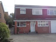 4 bedroom semi detached house in BANNINGS VALE, Saltdean...