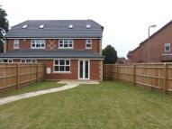 semi detached house in Jubilee Gardens, Wantage
